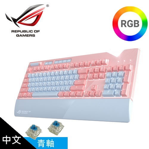 【ASUS 華碩】ROG Strix Flare PNK LTD 粉色機械式電競鍵盤 [青軸]