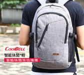 COOLBELL電腦包【17.3吋】外接USB充電 輕量型運動休閒 雙肩/後背包(6009)