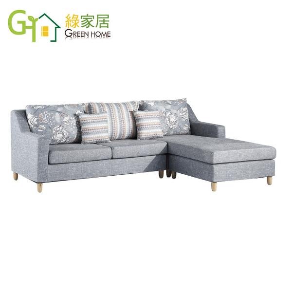 【綠家居】谷米斯 時尚灰亞麻布L型沙發組合(左&右二向可選)