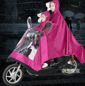 雙人雨衣電瓶車母子雨披電動車成人加大加厚摩托車雨披兒童雨衣女