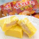 日本 松尾製果 地瓜巧克力 48.3g/...