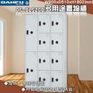 【台灣製】大富 DF-BL5208多用途置物櫃 附鑰匙鎖(可換購密碼鎖) 衣櫃 員工櫃 置物櫃