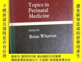 二手書博民逛書店英文書罕見topics in perinatal medicine 圍產期醫學專題Y16354 詳情見圖片 詳