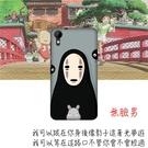 [Desire 825 軟殼] HTC Desire 10 lifestyle D10u D825 D825u 手機殼 保護套 外殼 無臉男