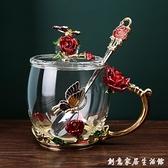 琺瑯彩水杯家用玻璃咖啡杯可愛女夏花茶早餐 杯茶杯杯子帶蓋套裝 創意家居