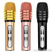 全民名k歌麥克風手機K唱歌神器話筒蘋果安卓通用聲卡套裝諾西 W11 美芭