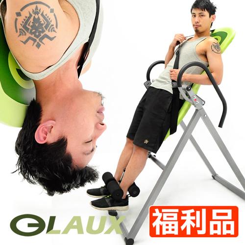 (福利品)安全帶折疊倒立機.無重力迴轉式倒立器科技倒立椅倒吊椅拉筋機拉筋板駝背剋星脊椎伸展