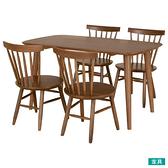 ◎實木餐桌椅五件組 NUTS 130 橡膠木 NITORI宜得利家居
