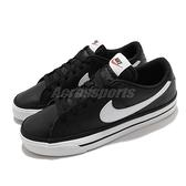 Nike 休閒鞋 Court Legacy 黑 白 膠底 男鞋 運動鞋 基本款 【ACS】 CU4150-002