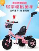 迪童兒童三輪車腳踏車1-3寶寶單車嬰兒手推車小孩溜娃神器自行車5 艾莎嚴選YYJ