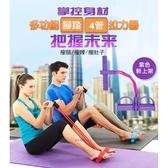 多功能拉力器 健腹器 四管腳踏彈力繩 腳蹬腿部拉力繩 仰臥起坐健腹器 腹肌 重訓