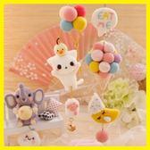 羊毛氈戳戳樂手工diy制作玩偶車掛飾掛件裝飾禮物材料包 東京衣櫃