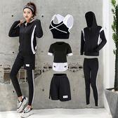 瑜咖秀2018新款瑜伽服 寬鬆長袖運動套裝女 健身房專業跑步速干衣