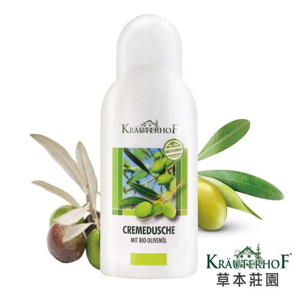 【德國 歐森-草本莊園】有機橄欖油活膚沐浴乳(250ml)