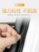 密封條 汽車密封條雙層車門隔音全車通用型加厚防水膠條后備箱防塵神器