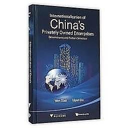 簡體書-十日到貨 R3Y【Internationalization of China's Privately Owned En...