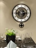 北歐鐘錶掛鐘客廳創意時鐘大氣石英鐘簡約時尚現代藝術裝飾家用錶CY『韓女王』