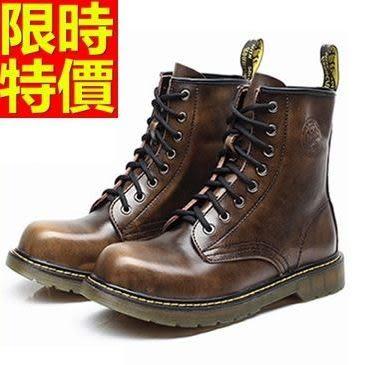 馬丁靴-真皮英倫繫帶中筒男女靴子(單雙)3色64h93【巴黎精品】