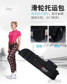 高爾夫球包 高爾夫航空包 加厚 飛機托運球包  帶密碼鎖 可折疊 第六空間 igo