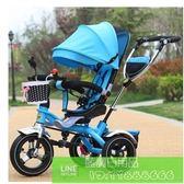 兒童三輪車1-3-5腳踏車寶寶手推車嬰兒童車自行車三輪車【至尊藍色