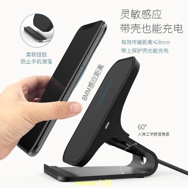 肯索亞適用於iPhoneXS無線充電器蘋果11Promax充電架8p手機xr專用 快速出貨