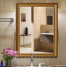 浴室鏡 歐式帶框粘貼浴室鏡子化妝梳妝洗手間廁所鏡子貼墻鏡壁掛鏡TW【快速出貨八折搶購】