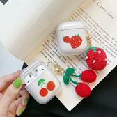蘋果 AirPods 保護套 交換禮物 草莓櫻桃 Apple 藍牙 耳機盒