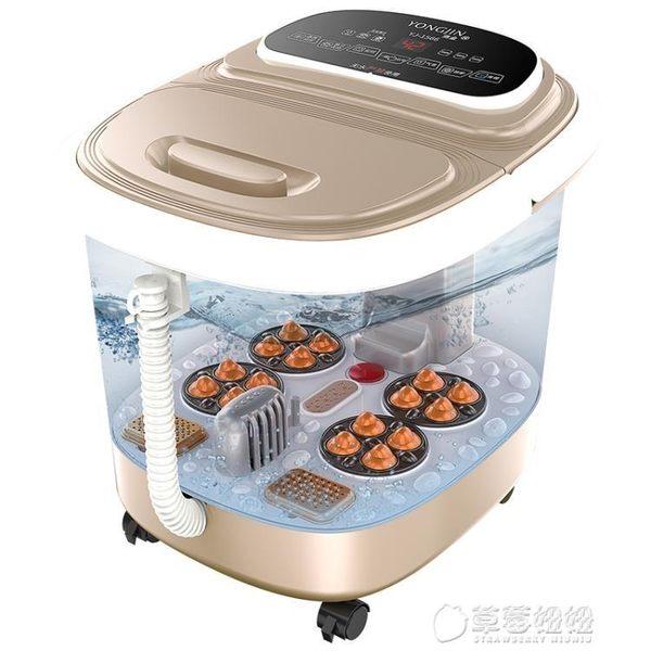 200V全自動指壓泡腳盆洗腳盆電動家用深桶足療機   草莓妞妞