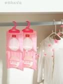 除濕用品 日本除濕袋可掛式干燥劑家用室內衣櫃防霉防潮宿舍芳香吸濕袋5包 夢露時尚女裝