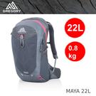 【速捷戶外】美國GREGORY 111478 MAYA 22L 女款專業登山背包(水銀灰) ,健行背包 ,登山背包
