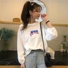 【Charm Beauty】長袖t恤女 上衣 春秋裝 2021年 新款 韓版 百搭 寬鬆 短款 露臍 心機 設計感