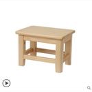 小木凳 小木凳方凳實木凳子長方形木質小板凳家用矮木凳木頭櫈子小矮凳子 晶彩 99免運
