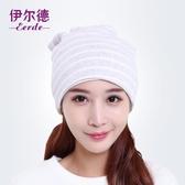 坐月子帽春款產後用品產婦帽子春夏季薄款保暖頭巾孕婦冒春季CY (pink Q 時尚女裝)