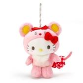 〔小禮堂〕Hello Kitty 生肖絨毛玩偶娃娃吊飾《粉》生肖掛飾.鑰匙圈.2020新春特輯 4901610-93114