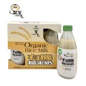【羅東鎮農會】羅董有機糙米奶(245mlx6瓶/組)