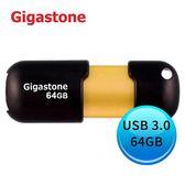 【兩周-慶雙11】Gigastone U307 S 64G B USB 3.0 膠囊隨身碟