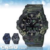 CASIO 卡西歐 手錶專賣店 國隆 G-SHOCK GA-700CM-3A 迷彩雙顯男錶 樹脂錶帶 GA-700CM