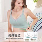哺乳內衣前開扣式孕婦內衣女無鋼圈懷孕期胸罩喂奶防下垂 qw767『俏美人大尺碼』