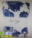[COSCO代購] W119621 Softitex 印花毯 233 x 248公分 350GSM