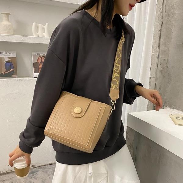 2021新品促銷 網紅小包包女新款時尚秋冬百搭小眾設計高級感流行質感斜挎
