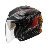 【東門城】ZEUS ZS613B AJ2(消光黑橘) 半罩式安全帽