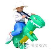 兒童充氣人騎恐龍衣服服裝坐騎褲子寶寶搞怪小霸王龍        瑪奇哈朵