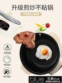煮蛋器 多功能電煮鍋美國日本加拿大台灣電熱火鍋小家電廚房電
