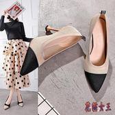 單鞋女2019春夏新款尖頭淺口貓跟拼色飛織鞋超高跟韓版氣質鞋子女 QX26【花貓女王】