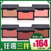 【任選三件$490】heme 喜蜜 純色腮紅 5.5g【BG Shop】6款供選