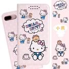 【Hello Kitty】iPhone ...