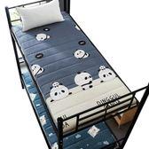 學生宿舍榻榻米床墊單人0.9m床褥子1.2地鋪睡墊被90 【限時特惠】 LX