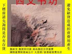 二手書博民逛書店【罕見】1990年《揚州八怪畫展圖錄》The Eccentric
