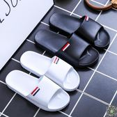 拖鞋 夏季浴室拖鞋男女士居家室內防滑厚底情侶家居洗澡塑料涼拖鞋男女 8色