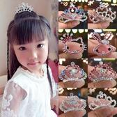 皇冠頭飾韓國兒童皇冠頭飾寶寶女童水鉆王冠發夾公主小女孩可愛發飾品發梳新品